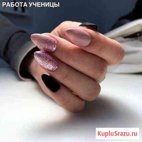 Курсы маникюра, педикюра и наращивания ногтей Новосибирск