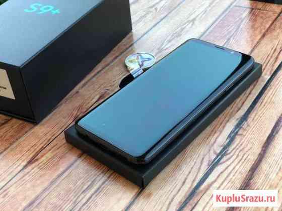 SAMSUNG Galaxy S9 Plus 128GB Black - Магазин Севастополь