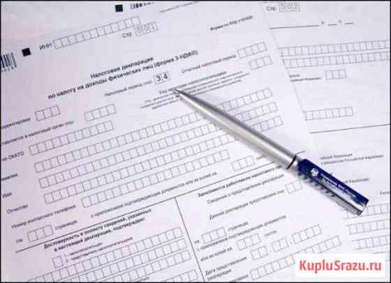 Составление декларации на налоговые вычеты Новосибирск