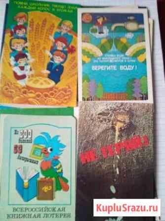Календарики плакатные карманные Барнаул