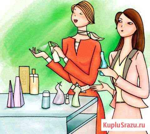 Продавец косметики и парфюмерии Белгород