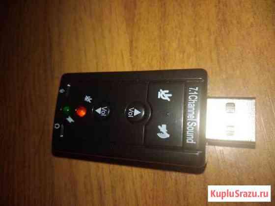 Внешняя USB звуковая карта Ростов-на-Дону