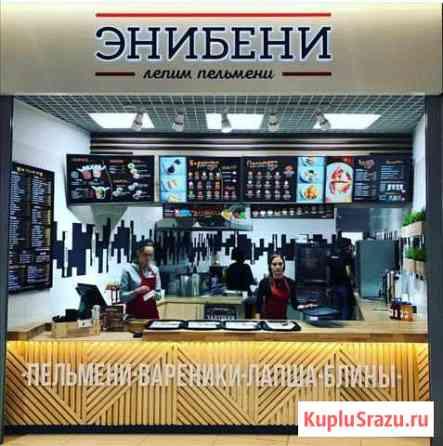 Требуется кассир в кафе быстрого питания Иркутск
