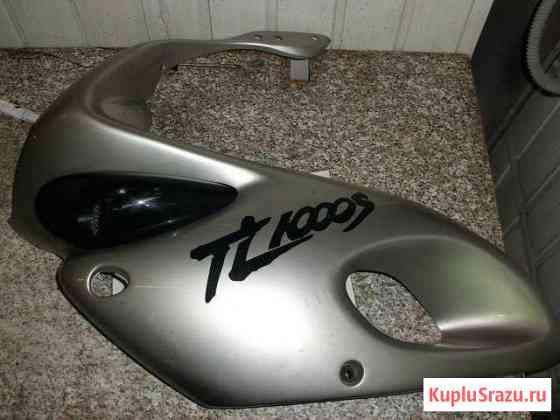Пластик левый боковой Suzuki TL1000S Каменка