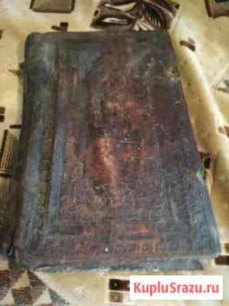 Церковная Книга - Триод 1653 года Стародуб
