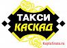 Водители такси в ст. Старотитаровская