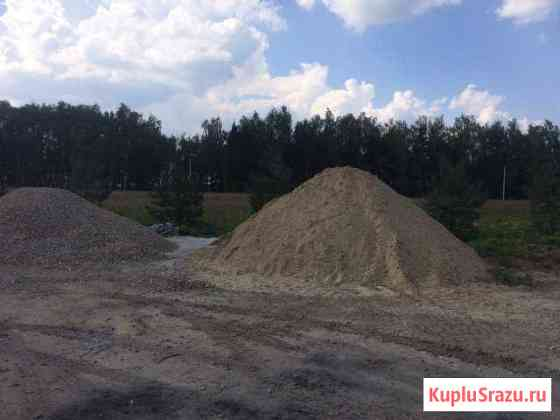 Доставка песка и щебня Подольск