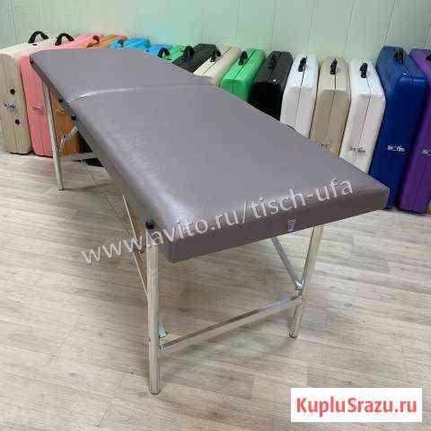 Кушетка / массажный стол Белорецк