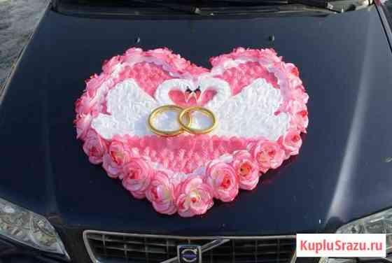 Свадебное украшение на машину Кызыл
