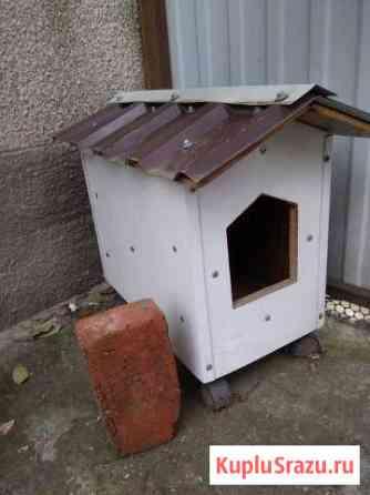 Будка для кошки или маленькой собаки Краснодар