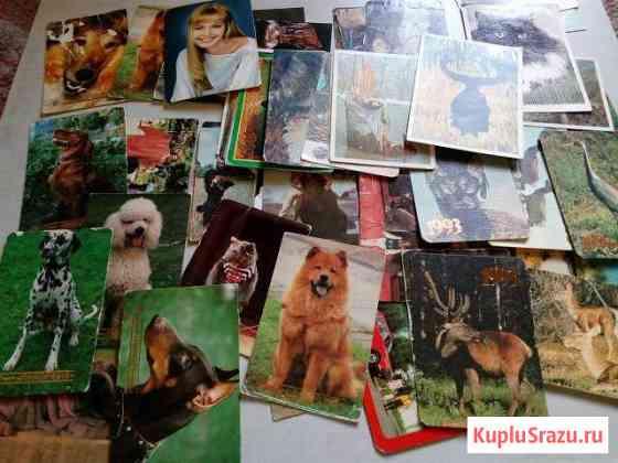 Календари Кемерово