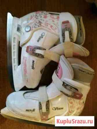 Коньки ледовые для девочки, раздвижные, размер 30 Владивосток