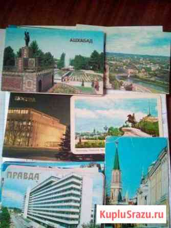 Карманные календарики Барнаул