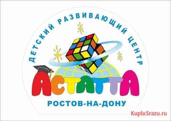 Преподаватель английского языка Ростов-на-Дону