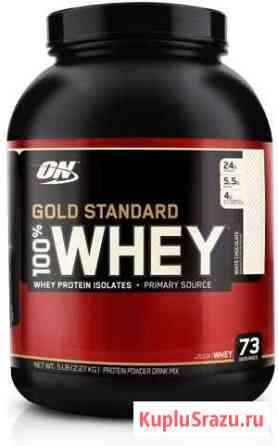 Протеин Optimum Nutrition 100 Whey Protein Лабинск