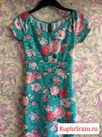 Платье 42-44 размер Павловская Слобода