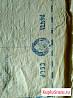 Винтажный почтовый мешок для посылок СССР