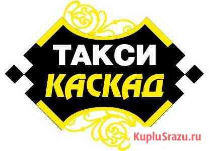 Водитель такси в ст. Анастасиевской Анастасиевская