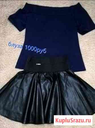 Кофточка с открытыми плечами и юбочки Магадан