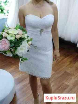 Короткое свадебное платье Находка