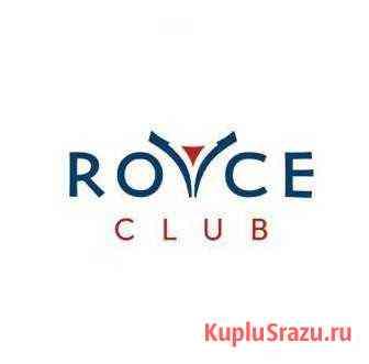 Сервис менеджер в караоке клуб royce Москва
