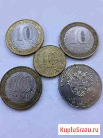 Монеты Петропавловск-Камчатский