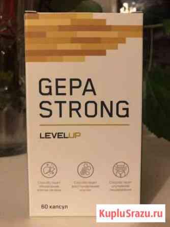Gepa strong Санкт-Петербург