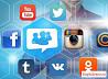 Продвижение раскрутка бизнеса в социальных сетях