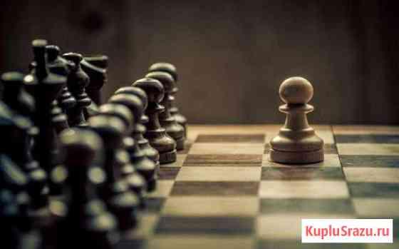 Репетитор по шахматам Екатеринбург