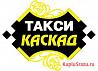 Водитель такси с л/а и без, в ст. Ивановская