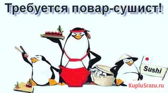 YemSam Старый Оскол