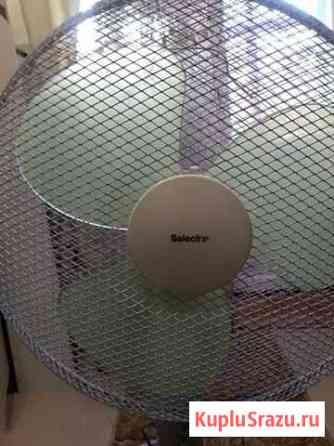 Вентилятор напольный Химки