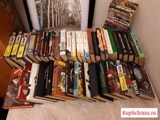 Книги Вилючинск