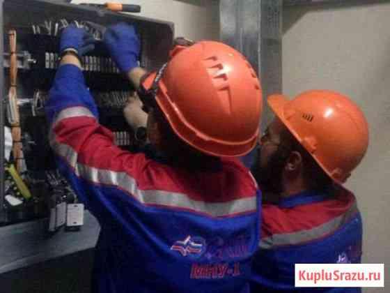Электромонтажник - вахта - объекты энергетики Майкоп
