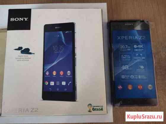Sony Z2 Биробиджан
