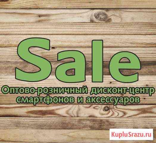 Менеджер по продажам Красноярск
