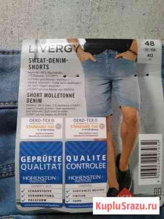 Шорты джинсовые Livergi (Германия) новые с этикетк Барнаул