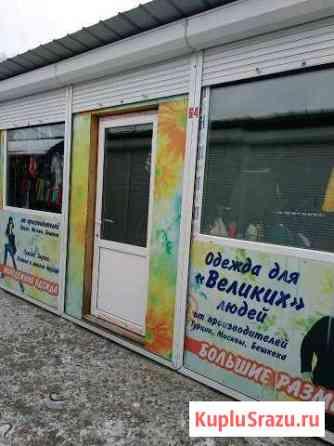 Продается торговый утеплённый павильон Белогорск