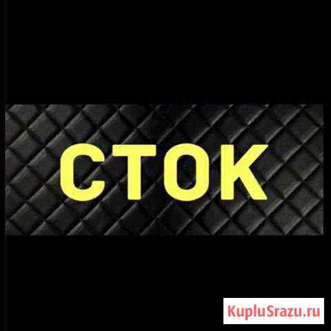 Продавец женской и молодежной одежды (Кирова, 30) Братск