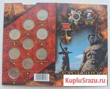 Набор 9 монет Города-герои Петропавловск-Камчатский