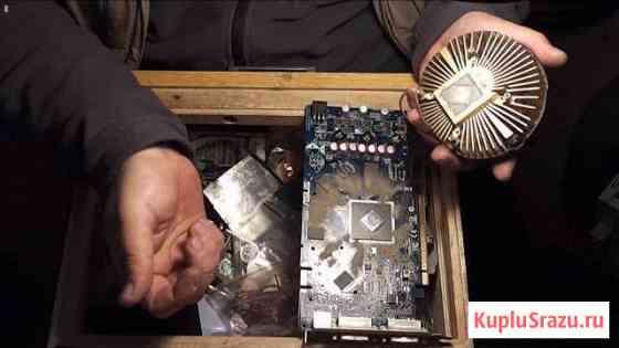 Ремонт компьютеров с выездом на дом Старый Оскол