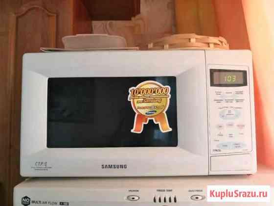 Микроволновая печь SAMSUNG Магадан