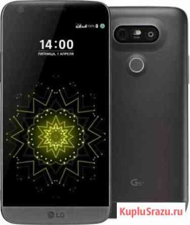 LG G5 SE H845 Альметьевск