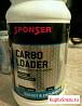 Carbo loader высокоэнергетический