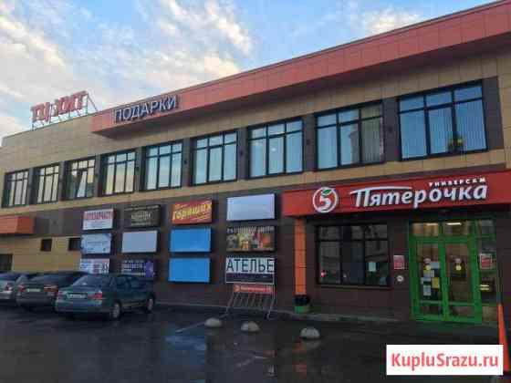 Помещение с ремонтом свободного назначения, 16 кв.м. Красногорск