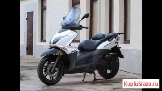 Макси скутер Радиум 300 Талдом