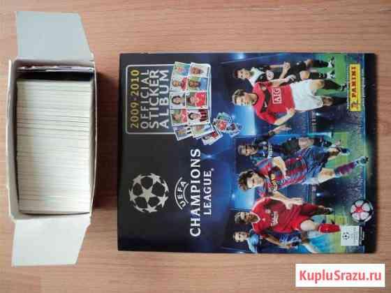 Коллекция panini Лига Чемпионов уефа 2009-2010 Лотошино
