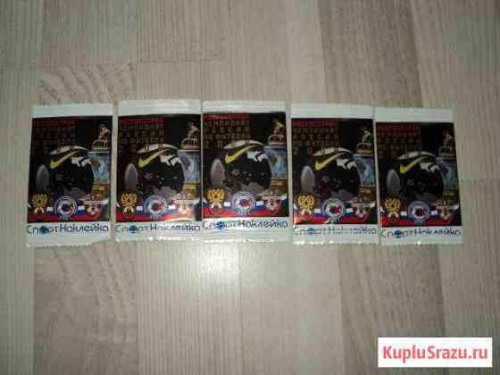 Запечатанные пакетики спортнаклейка по футболу Лотошино