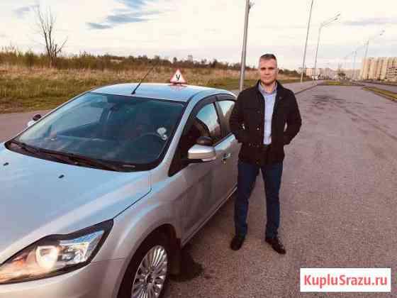Интруктор по вождению, автоинструктор Санкт-Петербург