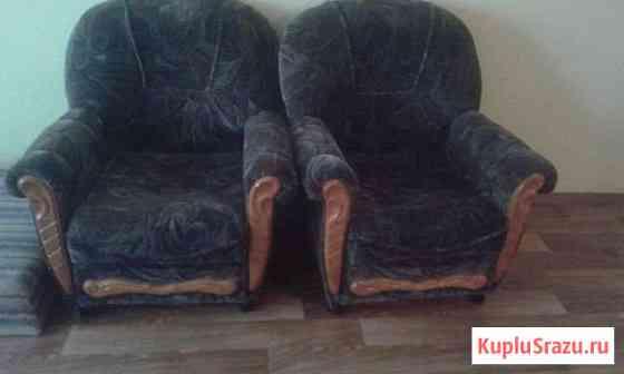 Кресло Бугульма